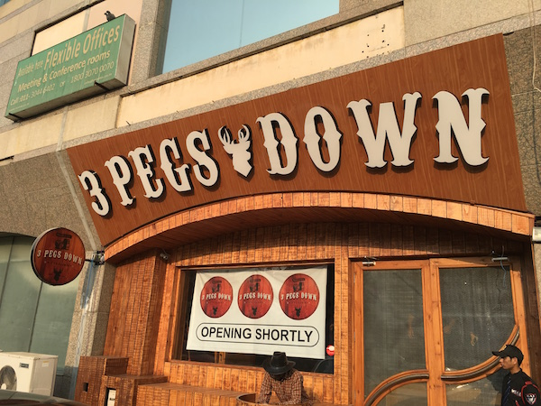 3-pegs-down-restaurant-review